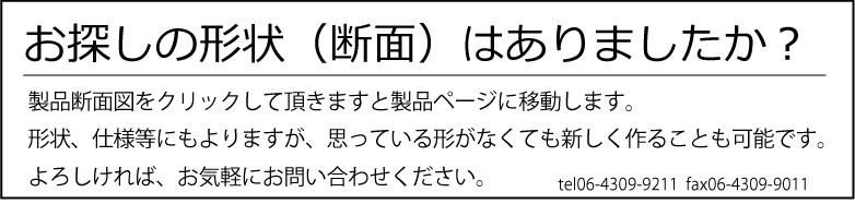 08215keijouヘッダー